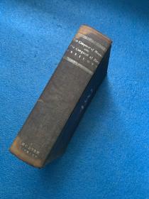 (1936年初版)  history of the conquest of Mexico and history of the conquest of Peru 墨西哥征服史和秘鲁征服史