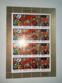 【集邮】澳门婚礼邮票小版张(4套邮票)  一版