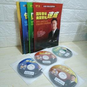 疯狂英语口语速成(CD版)