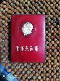 毛泽东选集 (一卷本) 带金色凹凸金头像
