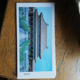 故宫日历卡(全套12张)1984