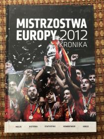 原版足球画册 2012欧洲杯特辑 波兰出版