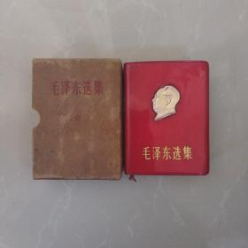毛泽东选集,64开一卷本,头像,1969年北京~,中共中央国防工业政治部!