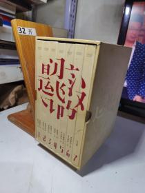 中国汉字听写大会 2013  盒装7盒13碟DVD 仅拆封 光盘全新