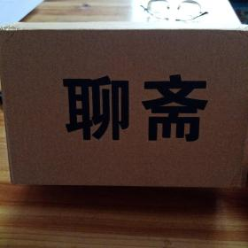 连环画    聊斋故事(全59册)(库存    1)