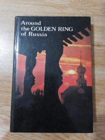 Around   the   GOLDEN   RING   of  Russia