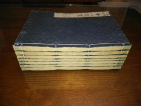标记增补十八史略和刻本7册全,和刻早期。