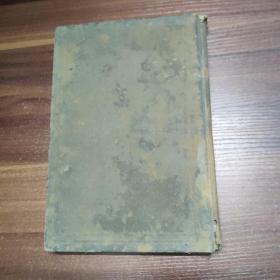 日文-生理学粹-精装-明治41年(1908)