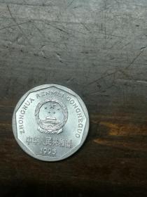 1995年1角硬币33枚