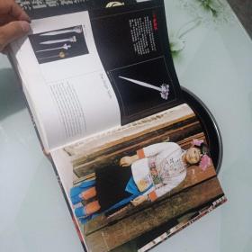 中国苗族服饰图志 有外封套 正版实物图 铜版纸   货号12-5  无勾画