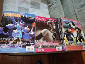 中国图像图形学报2003年度八册