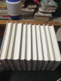 中国现代文学史资料丛书(乙种) 中国新文学大系(全10册)(影印本)