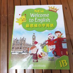 new welcome to english 1B小学1年级下学期香港朗文国内版
