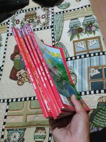中国国家地理  2007年第1、2、3、4、7(5册合售)
