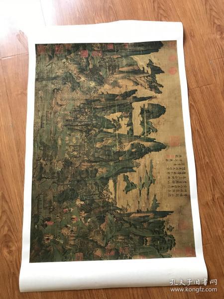 李昭道 明皇幸蜀图。纸本大小56*81厘米。宣纸原色微喷印制。110元包邮