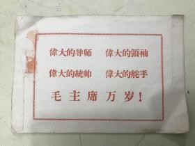 新华社供稿照片袋