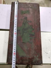 漆盒  木制(尺寸如图)