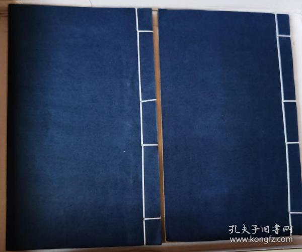 重磅 满族穆儒丐(六田、笃里)《飞鸿遗迹》两册全  自藏本 家藏本 孤本 钤印家族印60多方  将近百年 展卷如新  极为珍贵