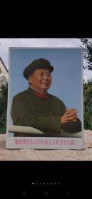 文革时期胶板宣传画,敬祝我们伟大的领袖毛主席万寿无疆!尺寸51.5/38.5厘米,精品军装三点红,题材特别稀少,品相一流,保老保真,红色收藏价值高!