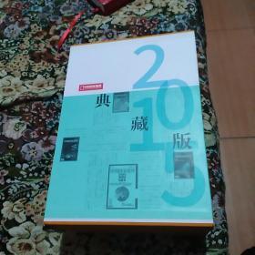 中国国家地理 2015年典藏版(全12册,有外函)