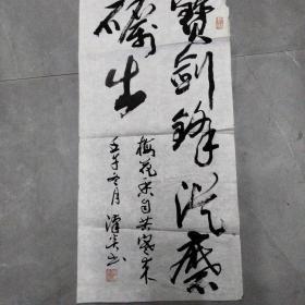 徐汉炎书法原盐城组织部长著名书法家11