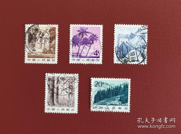 普22邮票 祖国风光一套5枚 大戳