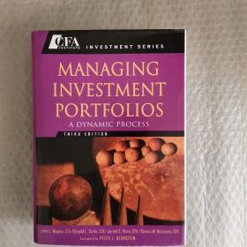 Managing Investment Portfolios:A Dynamic Process