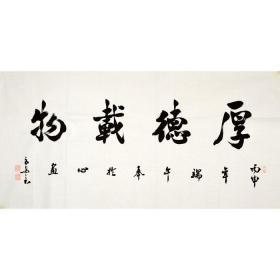 吴三大书法
