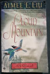 Cloud Mountain 内容完好 请阅图