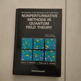 nonperturbative methods in quantum field theory(量子场论中的非微扰方法)英文原版