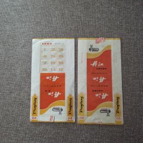 烟标 丹江(两张合售)