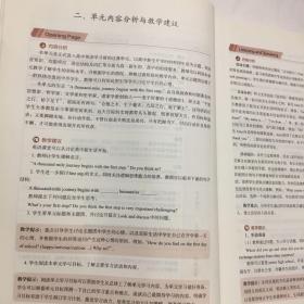 教师教学用书2019年新版高中英语第一册(带光盘)