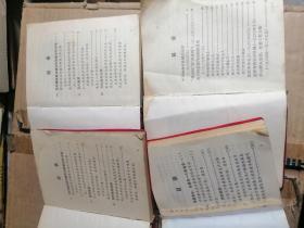 毛主席论党的建设 毛泽东著作选读