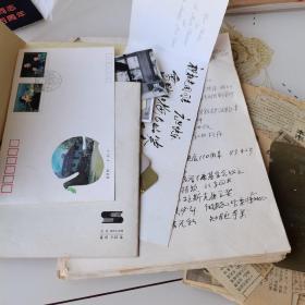 宋庆龄先生的秘书杜述周旧藏资料一批,含中医大师中央保健医师杨兴元毛笔签赠)贺卡诗文,宋庆龄秘书杜述周照片,六十年代家人黑白照片4张,杜述周1994年在老家晋城和亲属合影彩色照片3张,背后有杜述周签署.贺卡纪念封等。有杜述周亲笔书写目录的剪报一本,零散的剪报一堆,其中有有关宋庆龄的。没数数量,算送的!