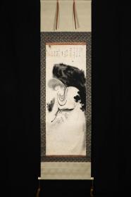 回流字画 回流书画 人物画《王昭君》;作者:篁牛人(1901-1984)日本近代画家,昭和画坛鬼才。幼名光磨,本名浄信。早期研习毕加索绘画,后来已佛教、老庄思想为主题。用枯笔技法画独特的水墨画。代表作品有「老子出关图」等。作品多藏于富山篁牛人記念美術館。; 日本回流字画 日本回流书画