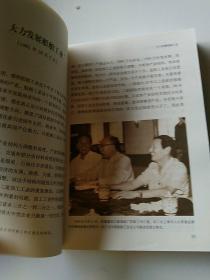 朱镕基讲话实录1-4 全四卷 全四册