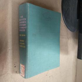 高级英语辞典(英文版 1963年)