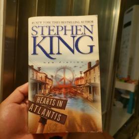 Hearts in Atlantis[亚特兰蒂斯之心/勿忘我] Stephen King 斯蒂芬金 英文正版无笔记划线