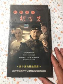 红顶商人 胡雪岩 5碟装 DVD【不退换货 确定好下单】