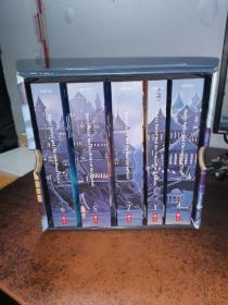 special edition harry potter paperback box set 特别版 哈利波特平装盒套装【3-7册】五本合售
