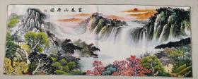 刺绣 国画 富春山居图 横幅