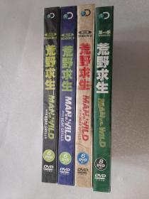 荒野求生 第一季(8DVD)、第二季(6DVD)、第三季(6DVD)、第四季(6DVD) 合售 中英双语解说 未拆封