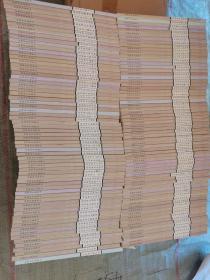 现货:中华中医昆仑系列大字版   132册合售