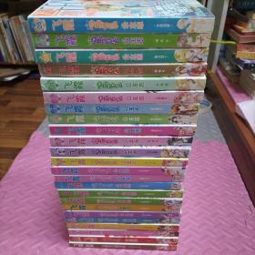 飞霞公主志2007年4-11册2008年2-12册+2008年增刊2009年1-4册其中3上4上册《共24本合售》
