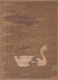 荷塘野鹅图立轴(北宋 佚名)保利国际。纸本大小90.17*122.53厘米。宣纸艺术微喷复制。