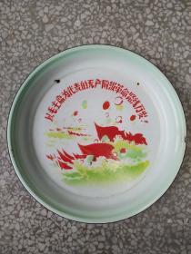 文革时期:《以毛主席为代表的无产阶级革命路线万岁》大搪瓷盘。直径35厘米