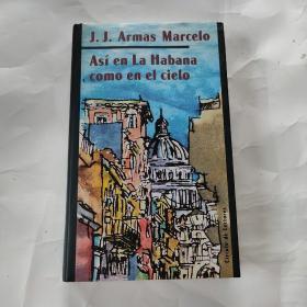 Asl en La Habana como en el cielo
