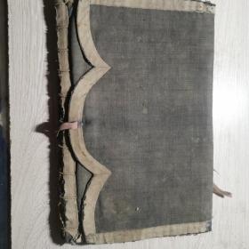 民国期间的福本子(已经被列为非物质文化遗产)