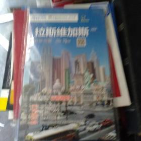 出国游城市旅游地图系列·拉斯维加斯(美景听听版 扫码听中文语音讲解 随图附赠旅行手帐和DIY地图)