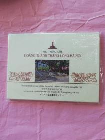 皇城遗迹 明信片20张 河内升龙皇城中心区域